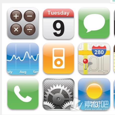 iphone手机内图标透明