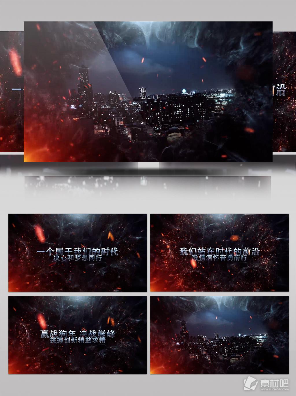 震撼大气电影效果火花粒子飘浮标题预告宣传片模板