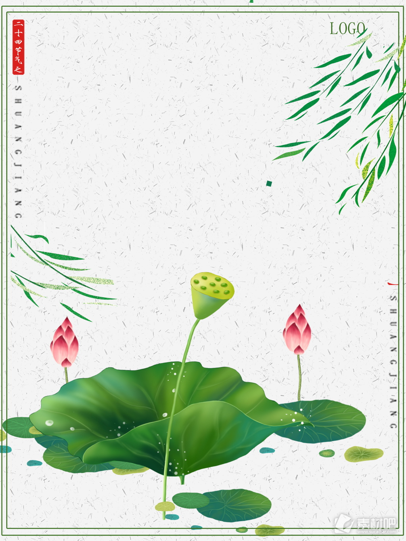 简约春季小清新海报背景设计