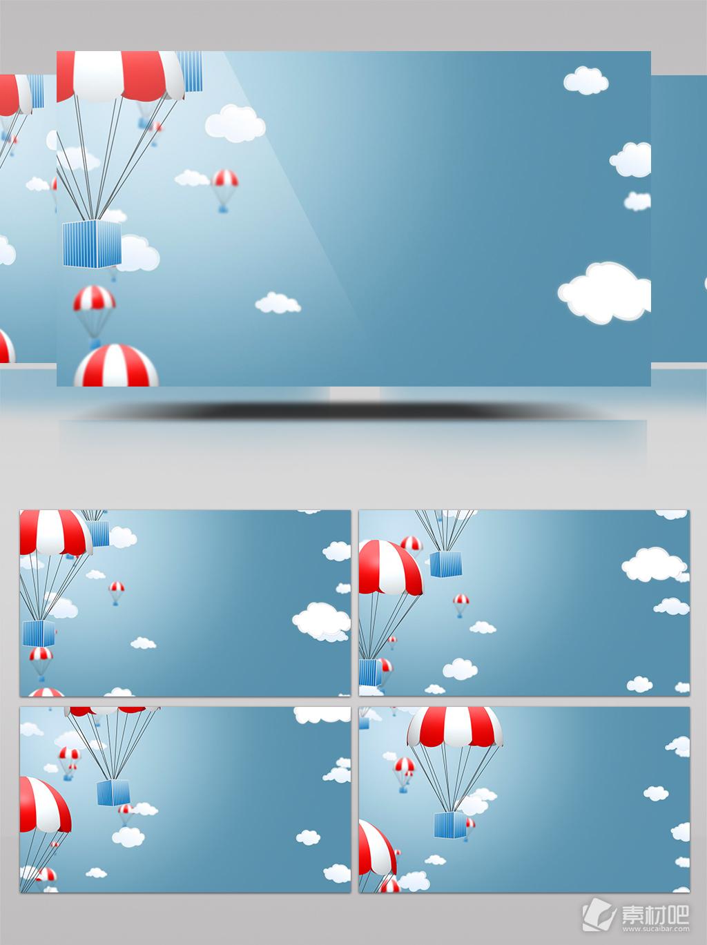 热气球飘落唯美素材led舞台背景