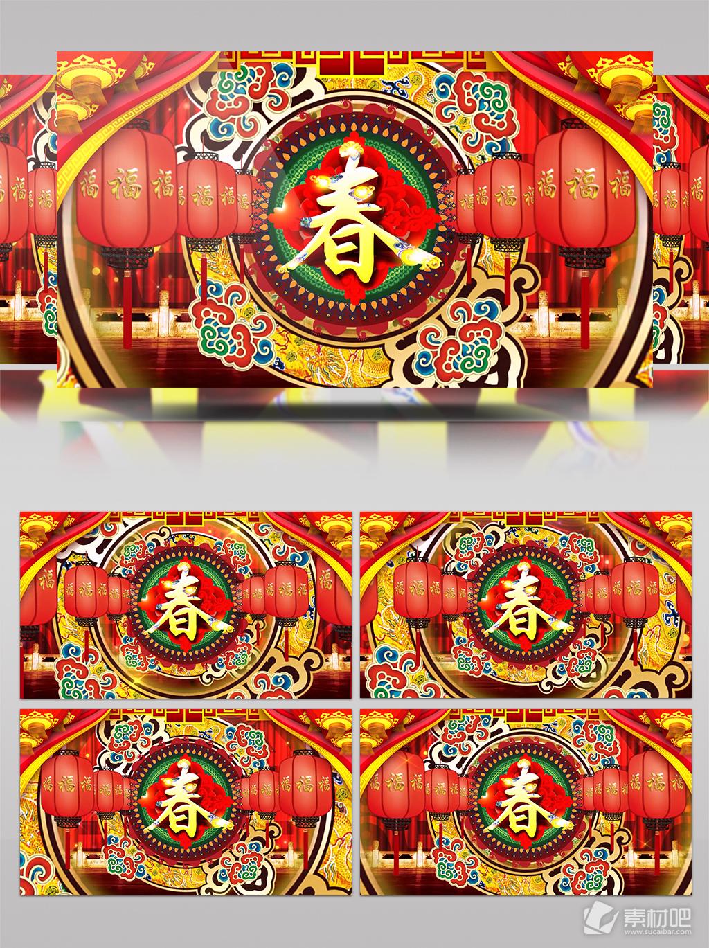 迎新春喜庆富贵新年晚会舞台背景视频素材