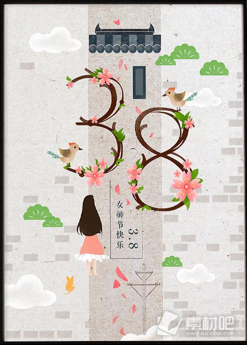 女神节3.8清新唯美手绘插画海报
