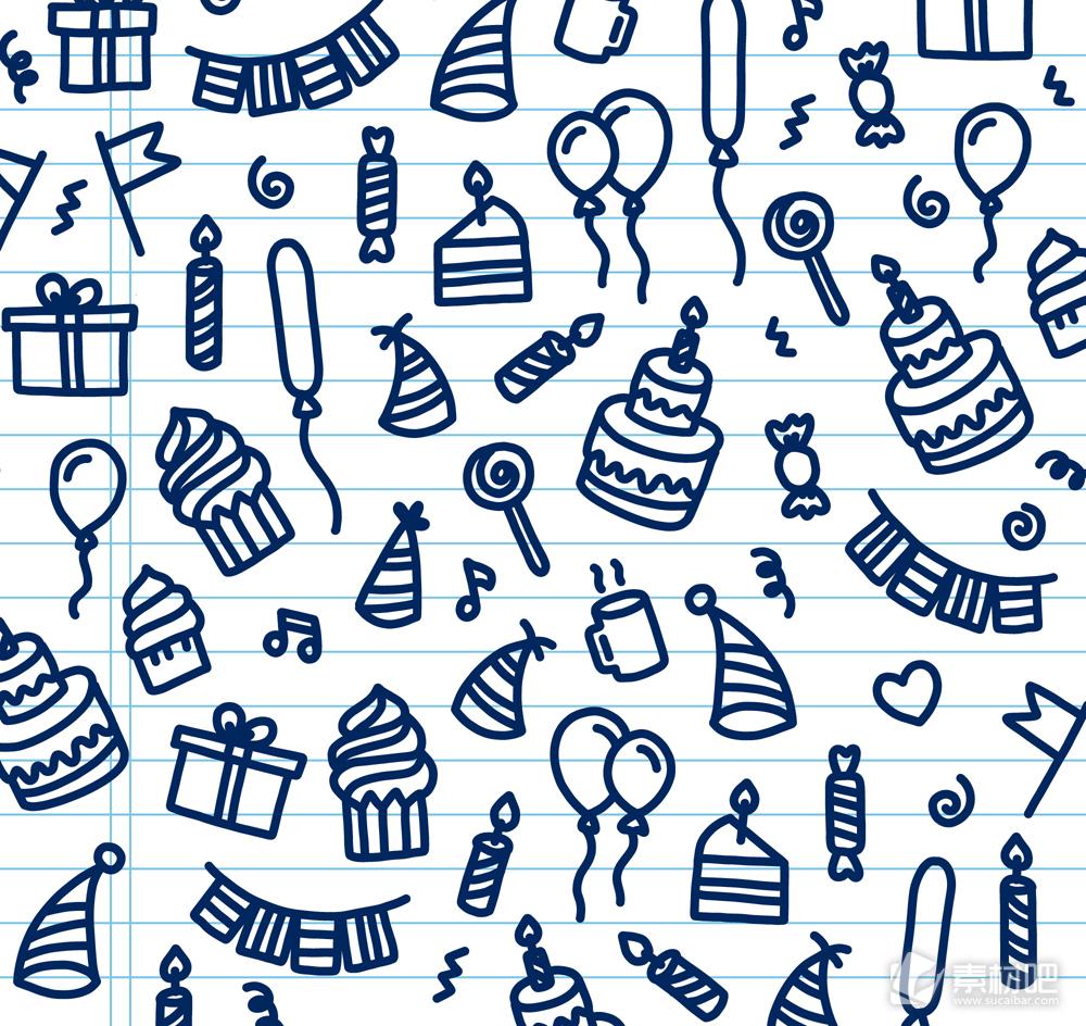 手绘生日派对元素无缝背景矢量图