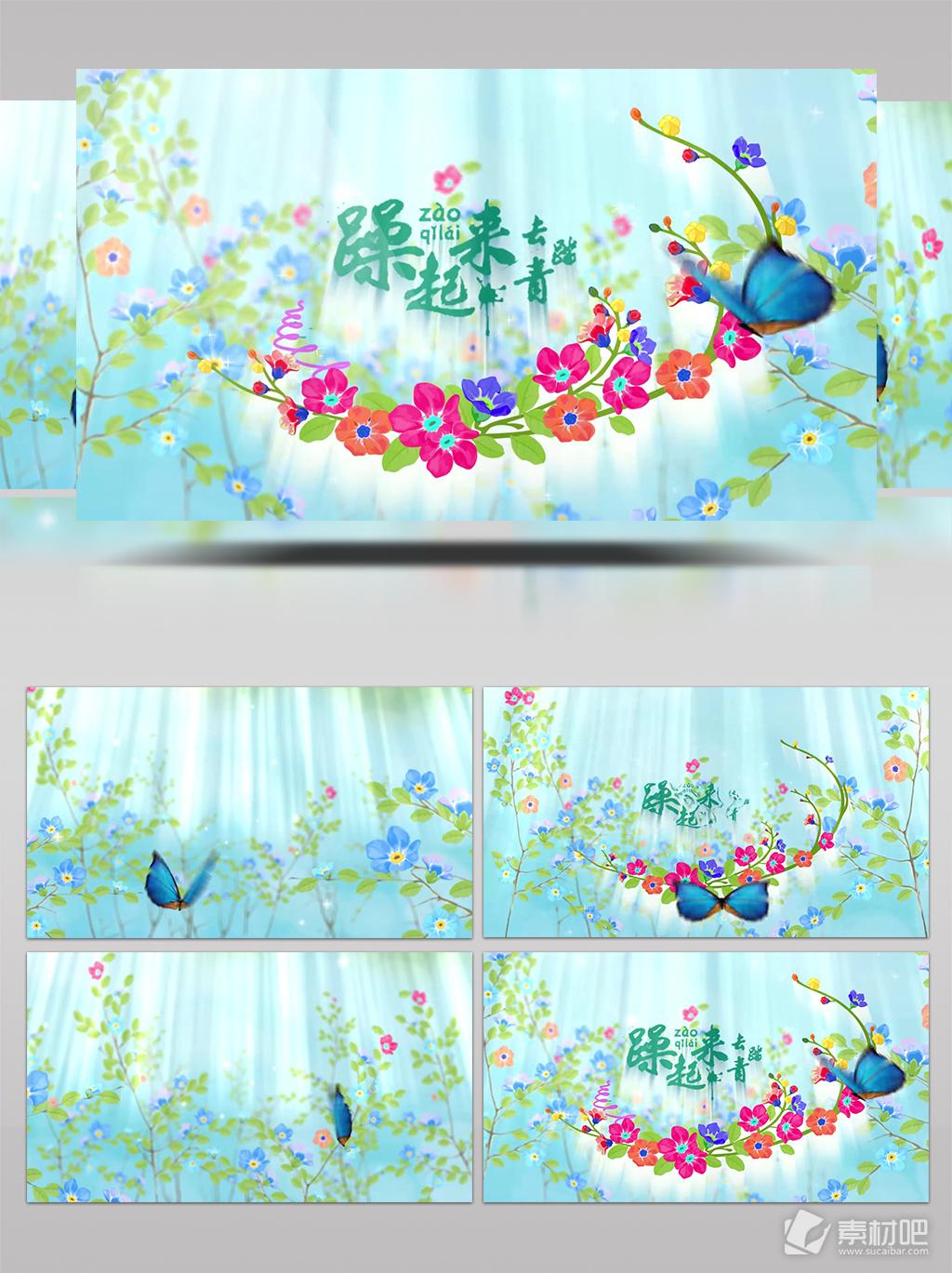婚庆典礼浪漫春天背景栏目包装LOGO标志演绎