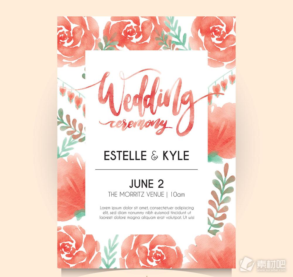 水彩绘玫瑰花婚礼邀请卡矢量图