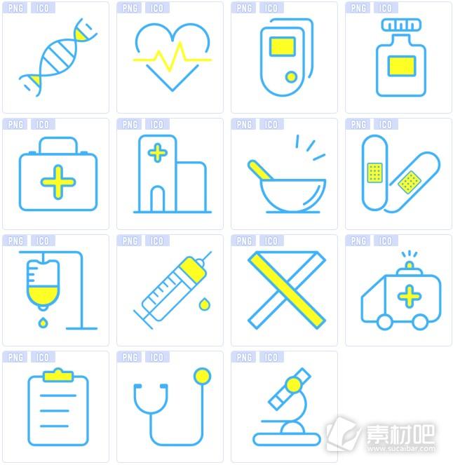 医药药品类图标下载