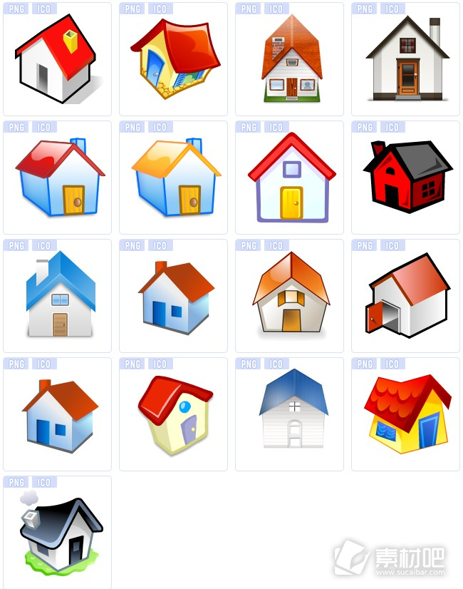 房子建筑图标下载