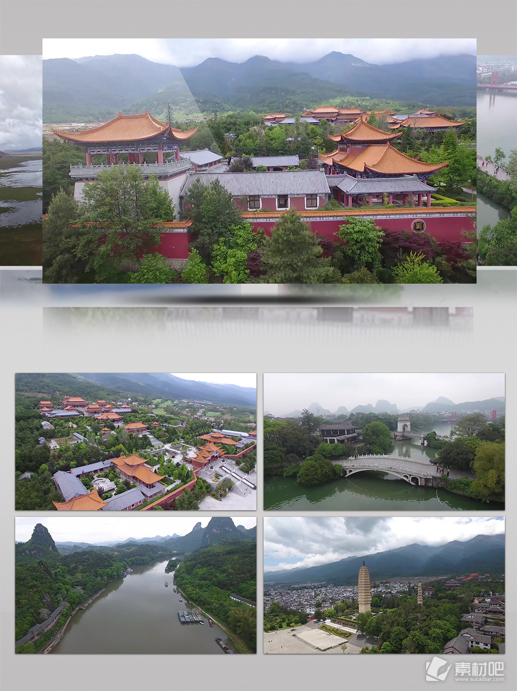 4K大美中国桂林大理旅游景观航拍风光
