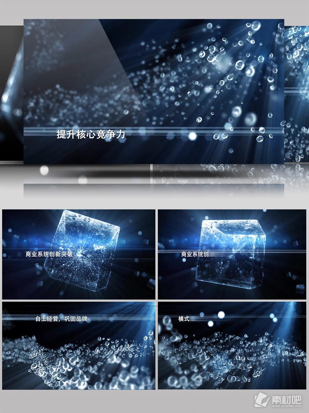 AE深蓝科技企业片头