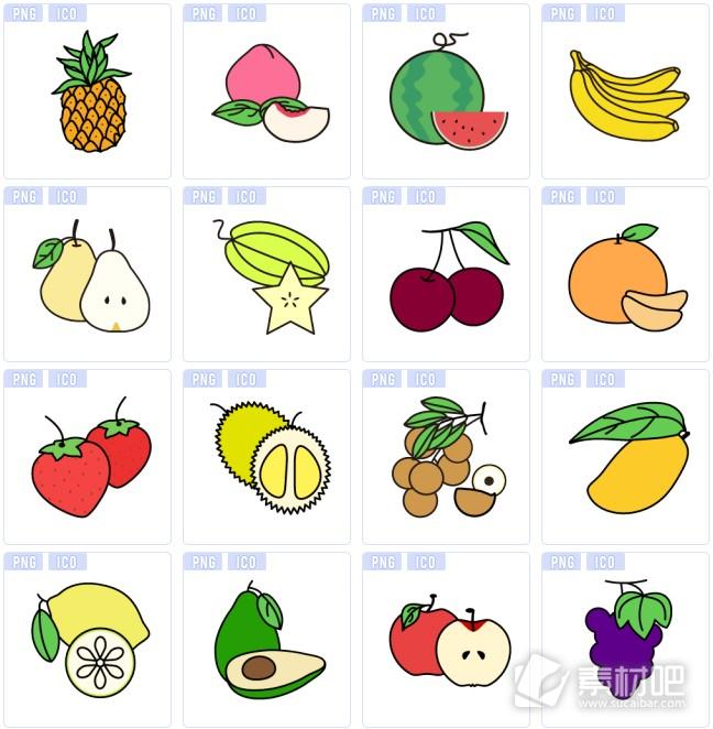 多彩营养水果图标下载