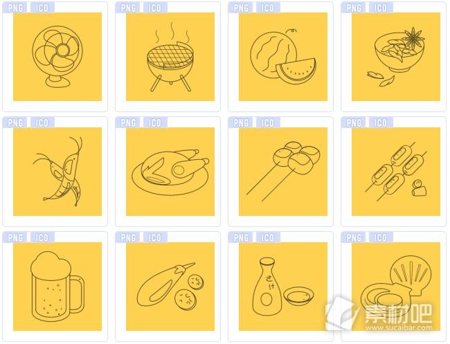 黄色系列美食图标下载2