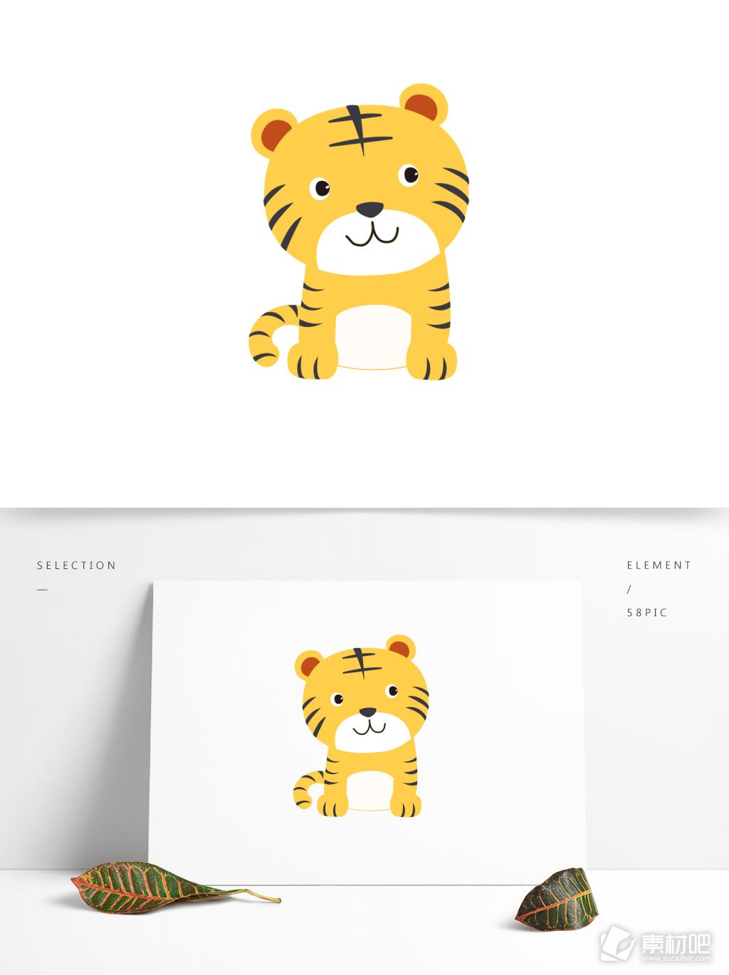 卡通老虎可爱动物矢量素材设计