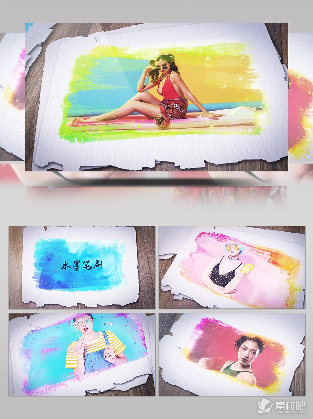 水彩风格时尚大气的娱乐写真宣传AE模板