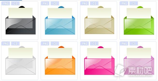 彩色邮箱图标下载