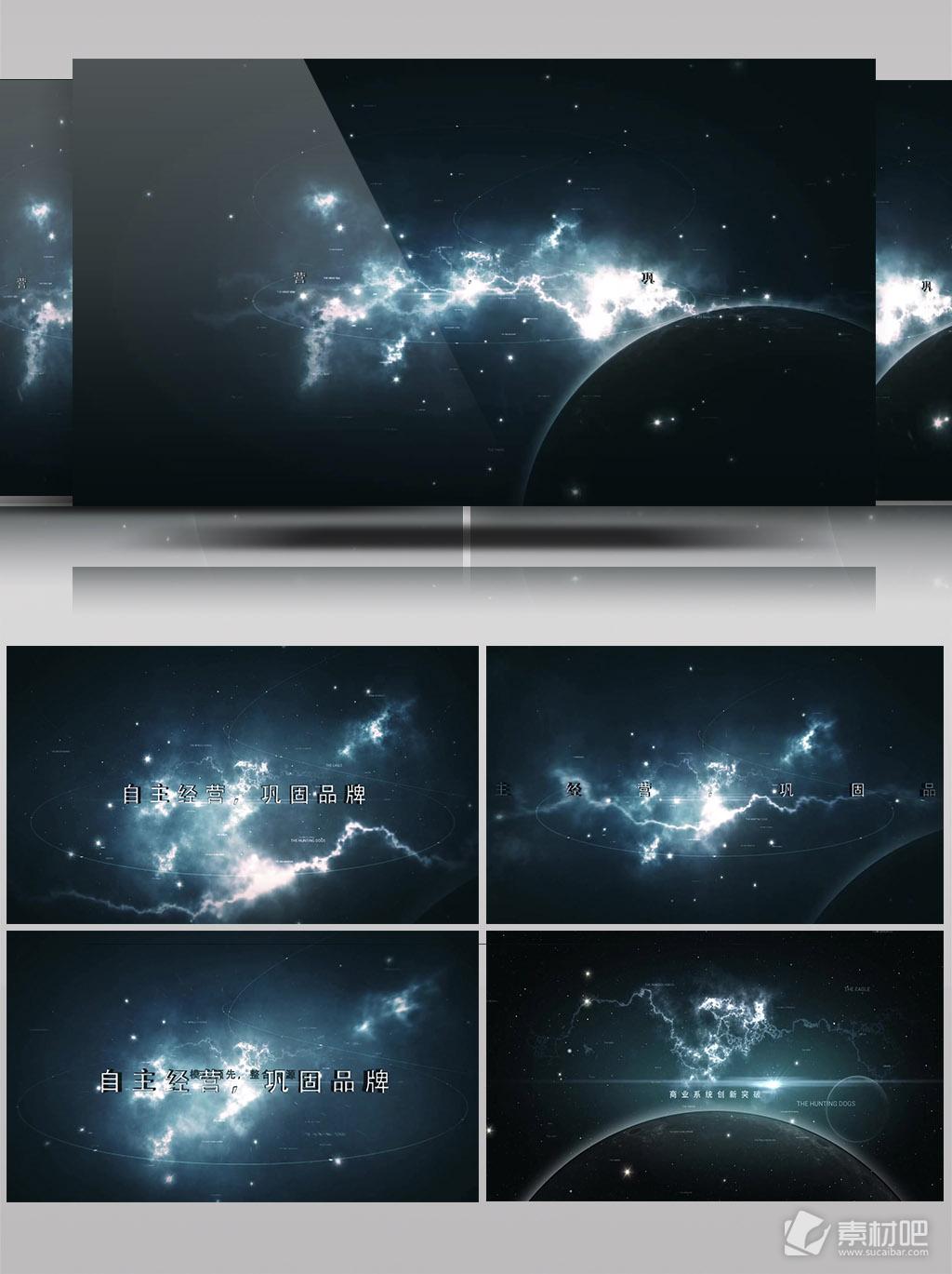 AE星空震撼片头展示