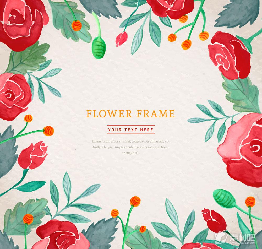 彩绘玫瑰花框架设计bwin766net必赢亚洲
