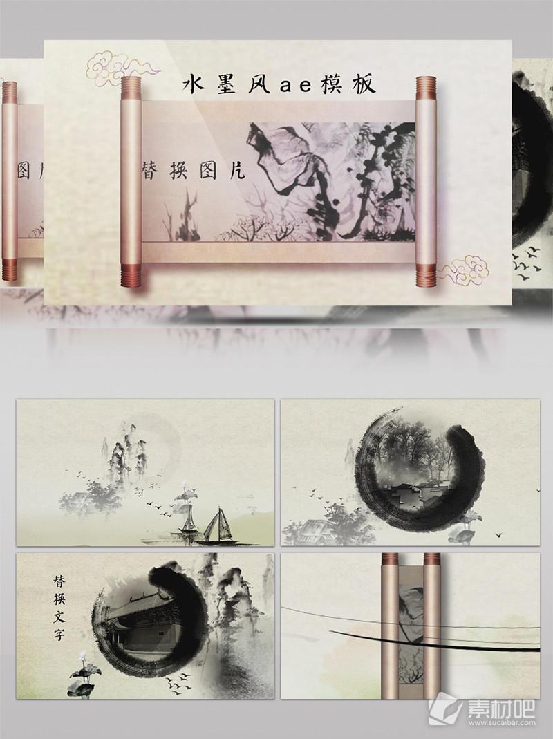 中国风卷轴水墨图文AE视频模板