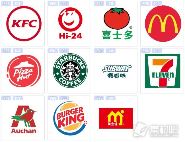 品牌商标系列图标下载