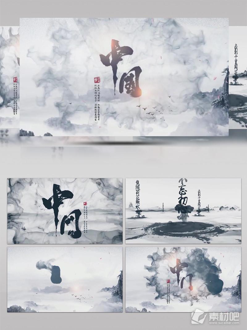 AE模板大气中国风水墨宣传开场片头