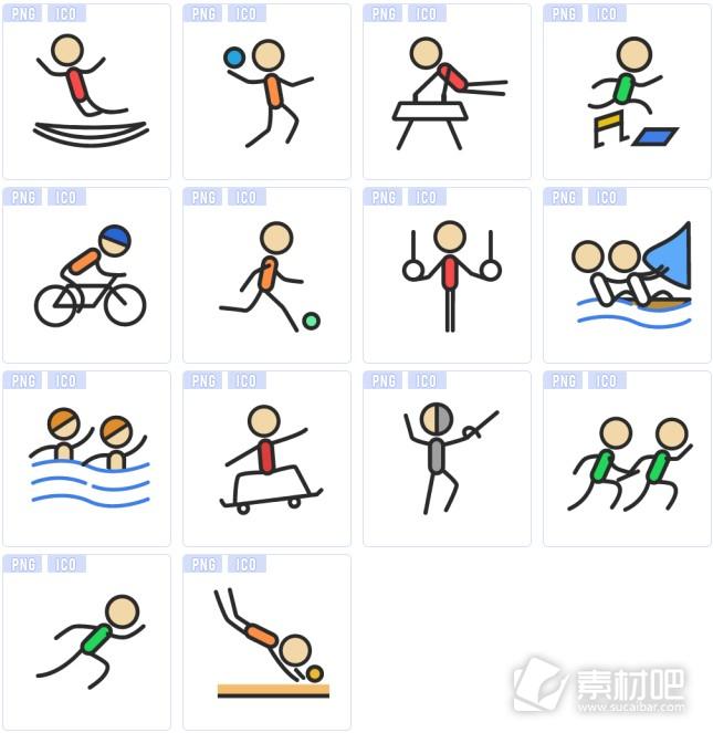体育竞技系列图标下载