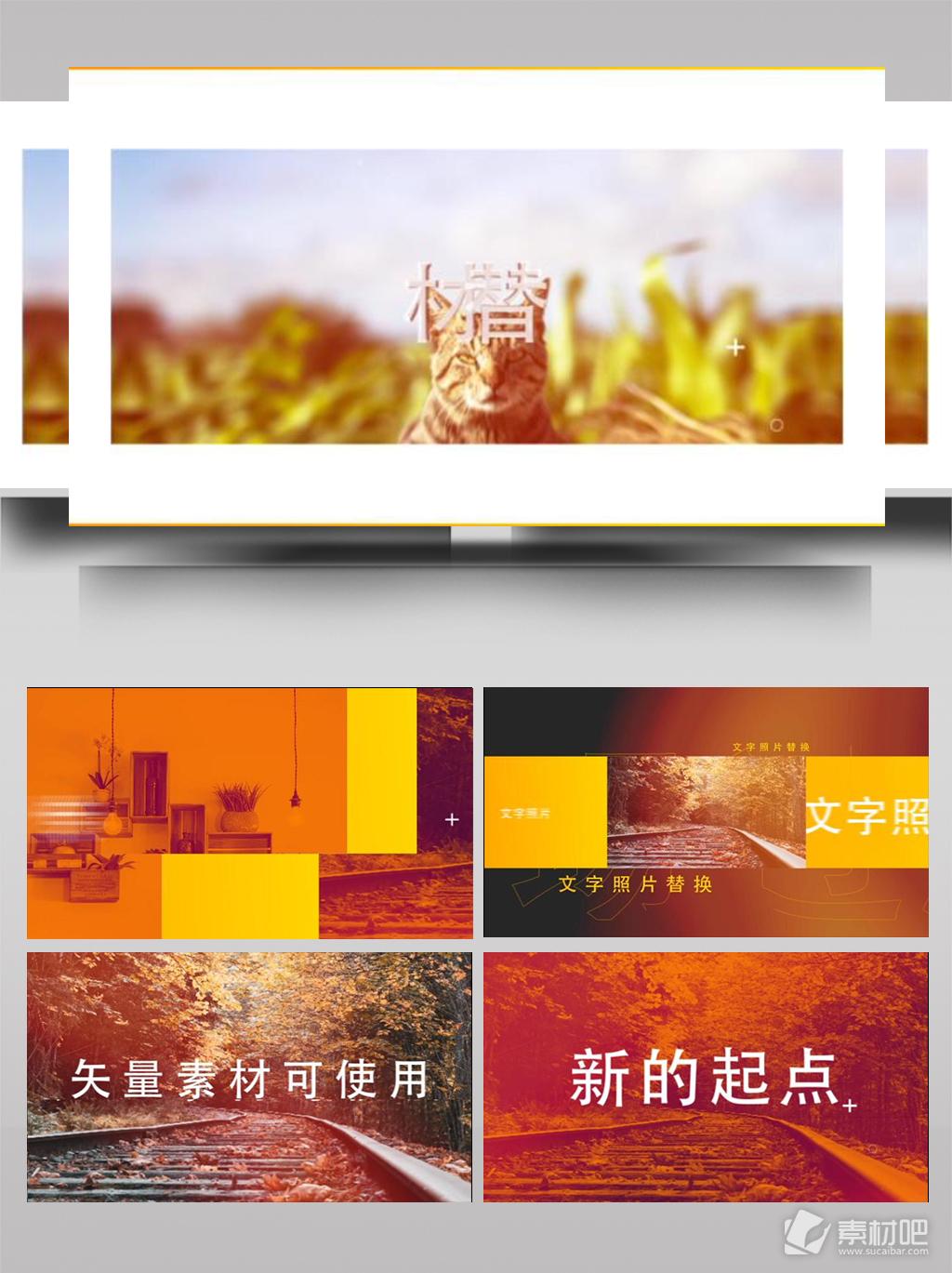 绚丽色彩快闪图文标题展示AE模板