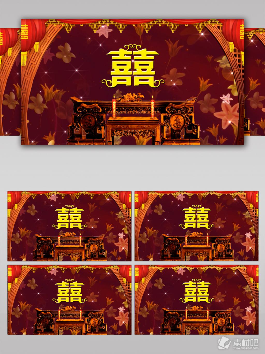 喜庆中式婚礼拜堂喜字婚恋家庭视频素材