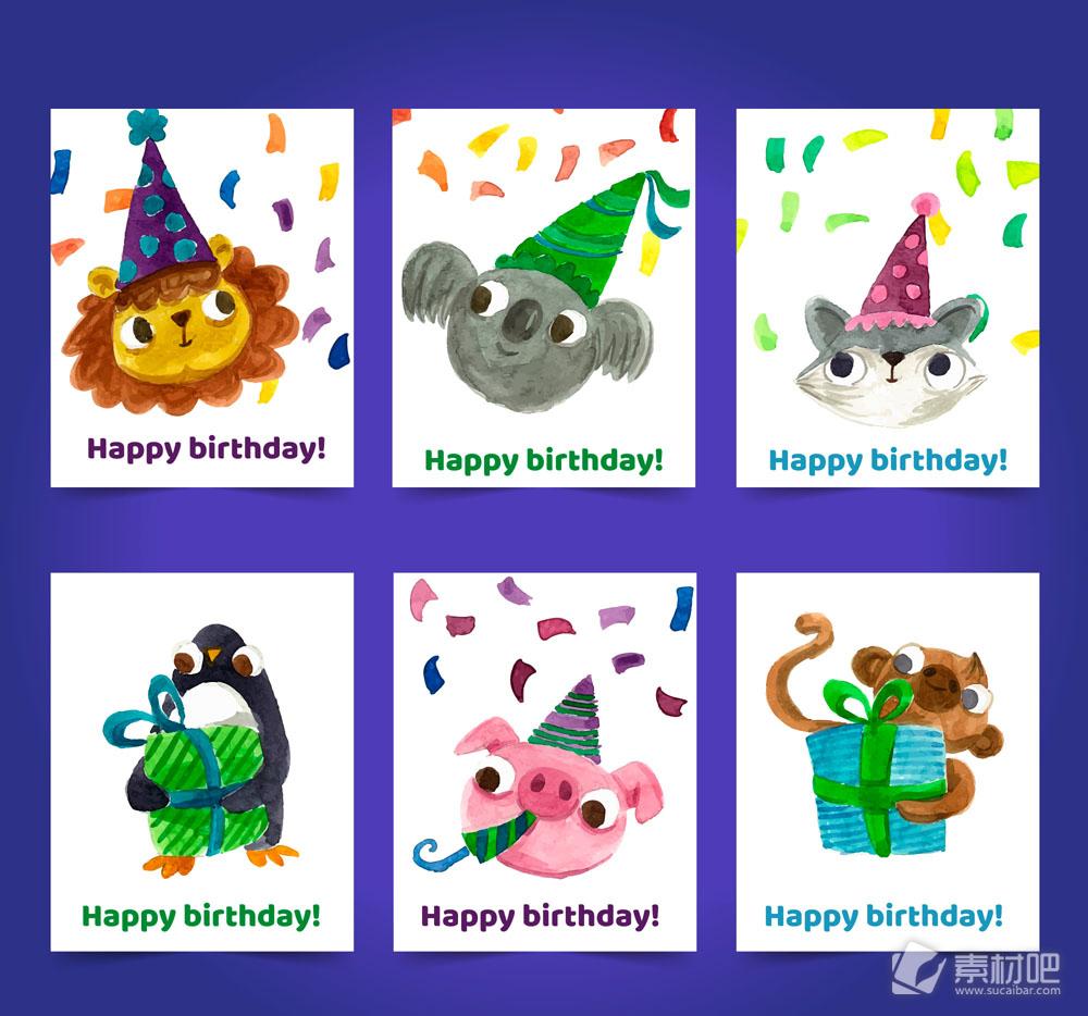 6款彩绘可爱动物生日卡片矢量图