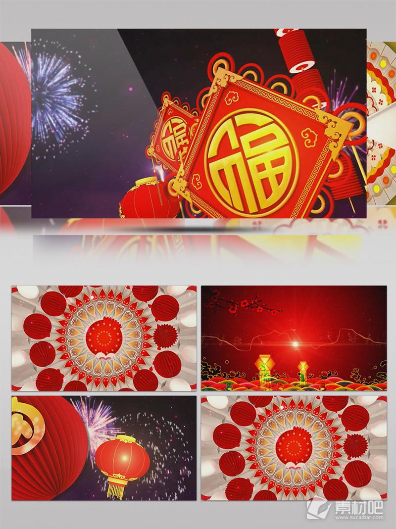 2019春节晚会片头会声会影模板