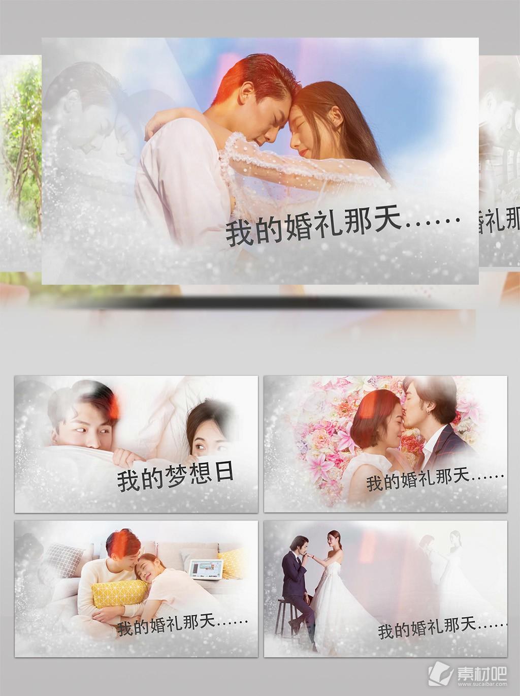 优雅甜蜜浪漫婚爱情结婚日纪念AE模板