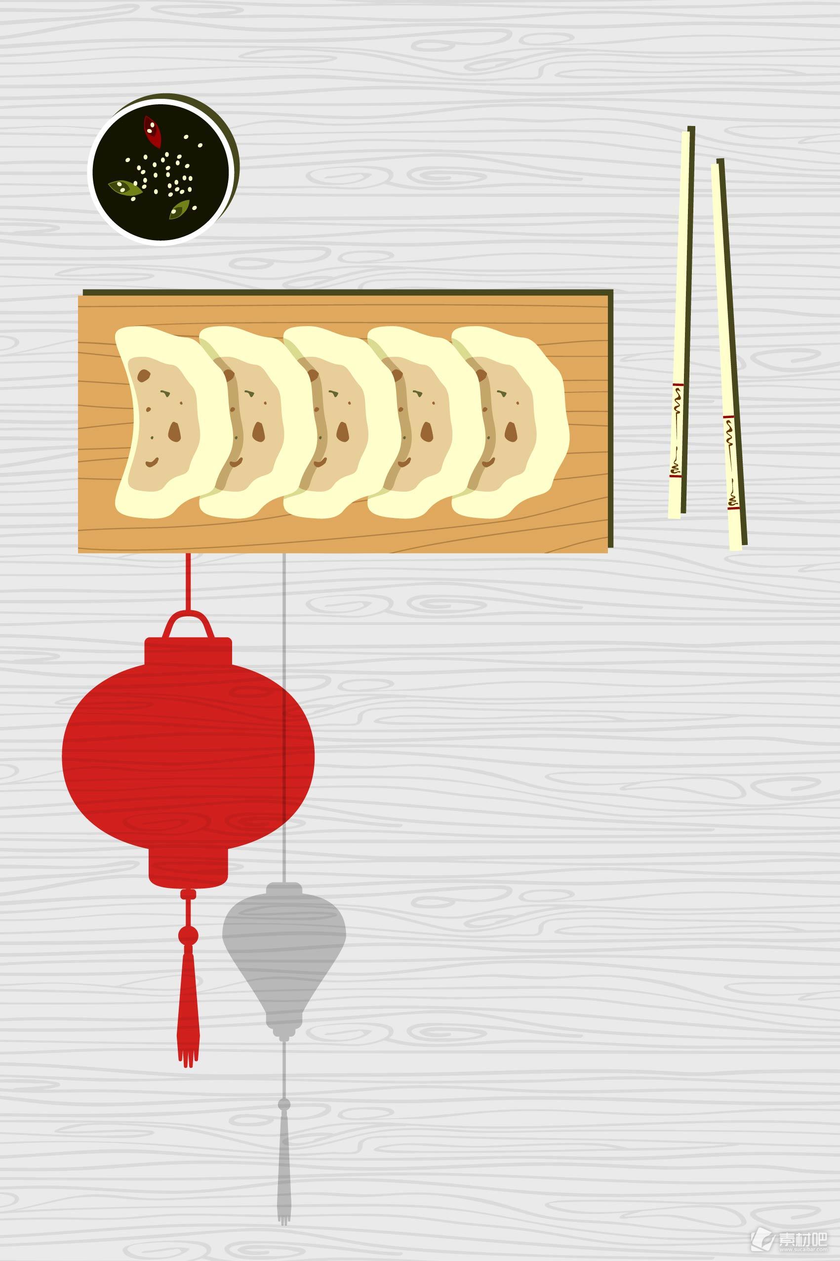 中华美食饺子海报背景