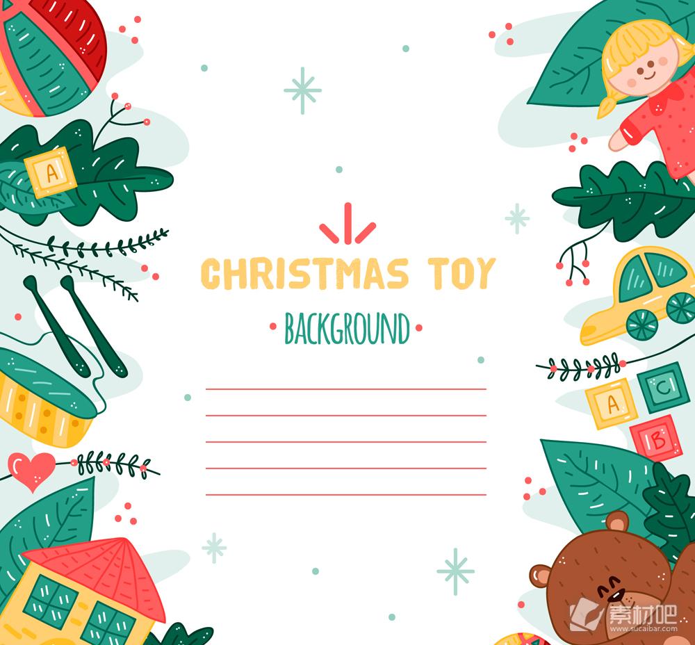 彩绘圣诞玩具边框信纸bwin766net必赢亚洲