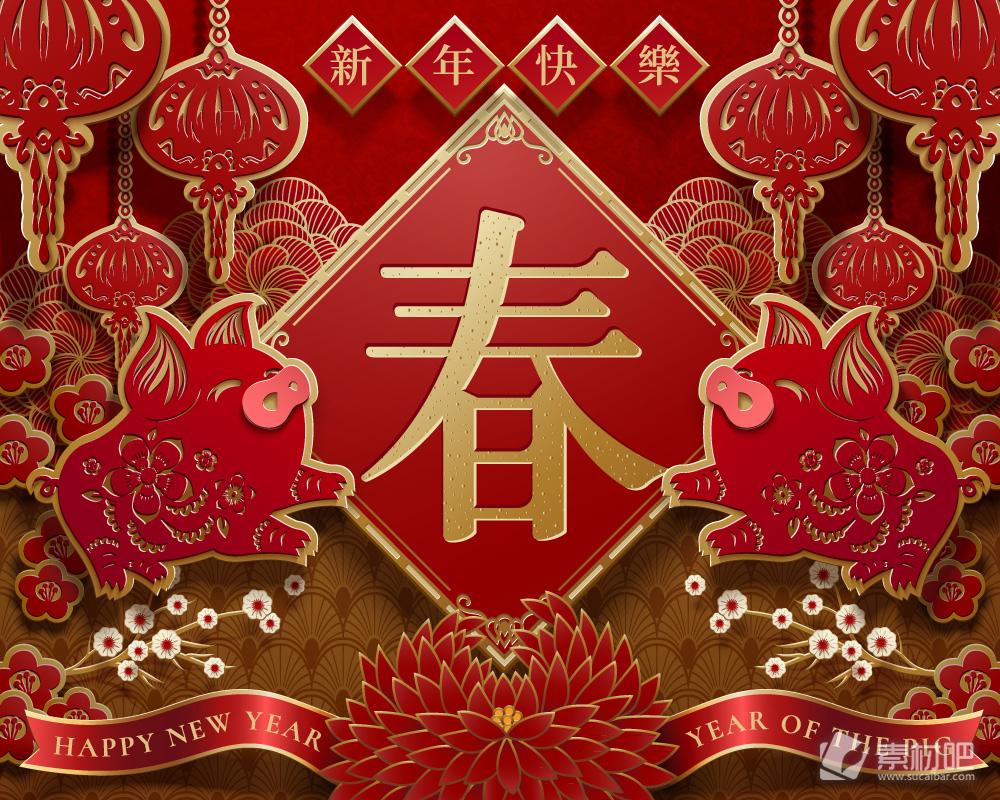创意纸质猪年春节贺卡bwin766net必赢亚洲