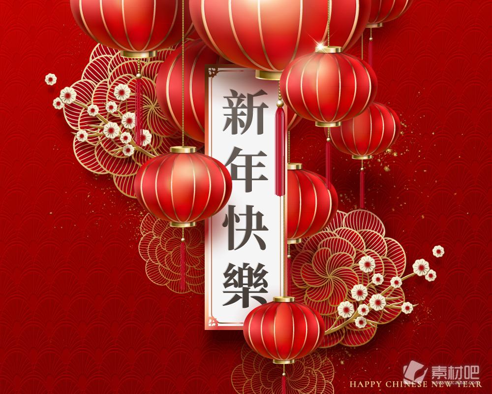 红色灯笼新年快乐贺卡bwin766net必赢亚洲