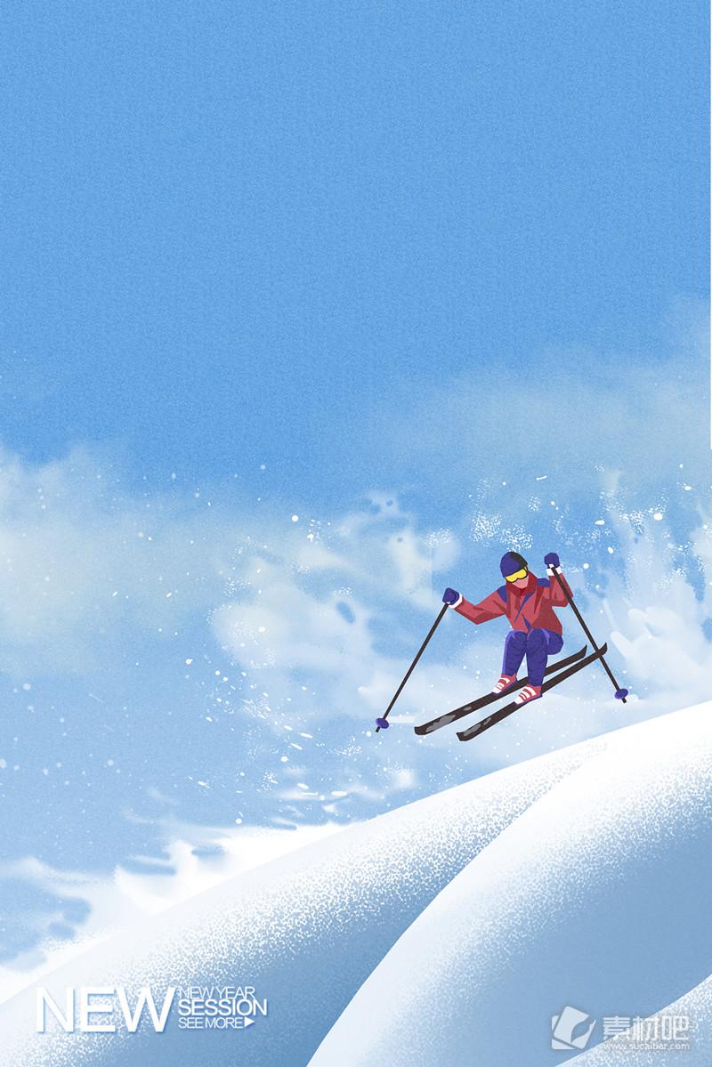 冬日激情滑雪背景设计