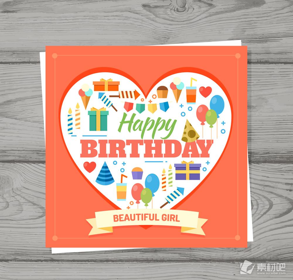 创意爱心生日祝福卡设计矢量图