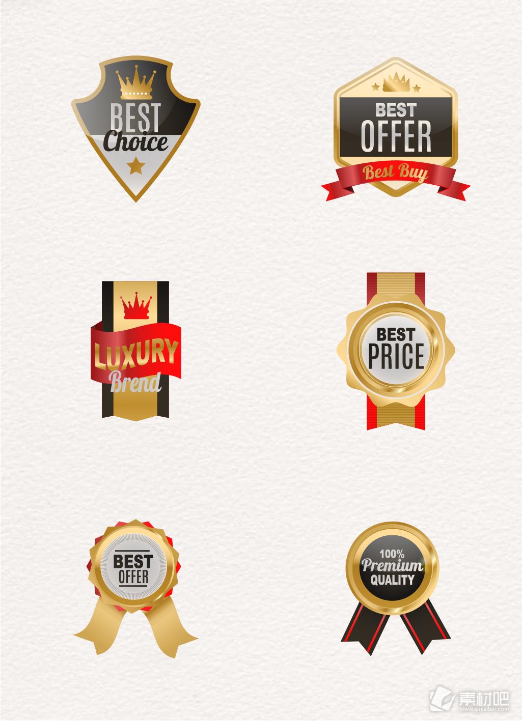 金属质感质量促销标签设计