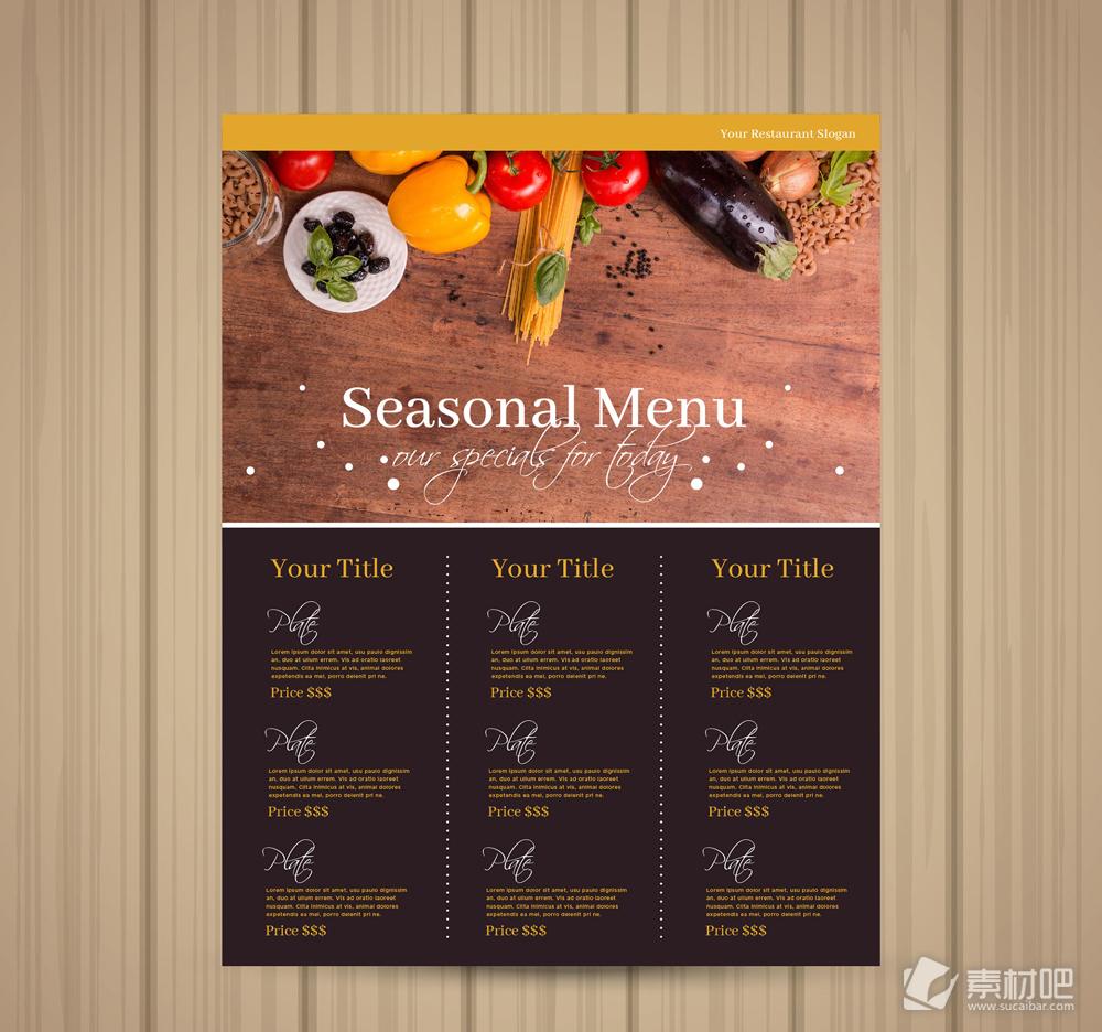 彩色蔬菜单页季节菜单设计矢量图
