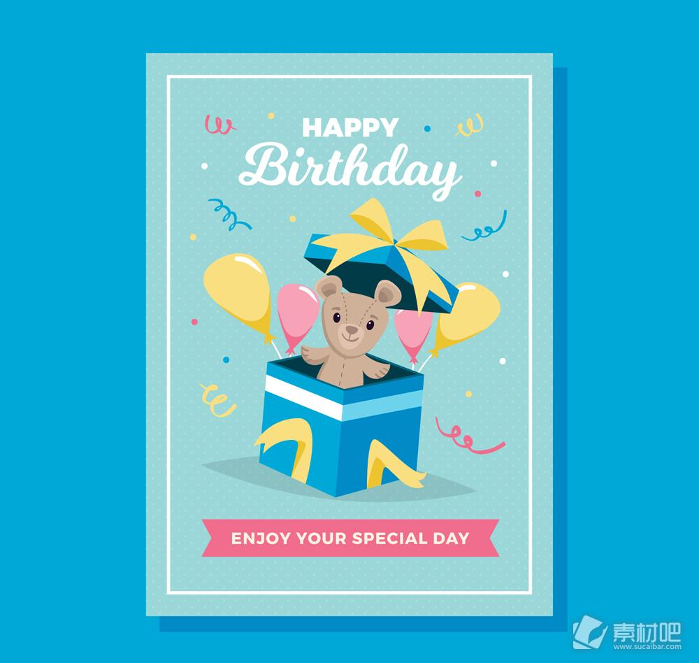 创意打开礼盒里的玩偶熊生日贺卡矢量图