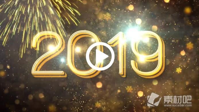 金色华丽粒子2019新年倒数计时bwin必赢亚洲