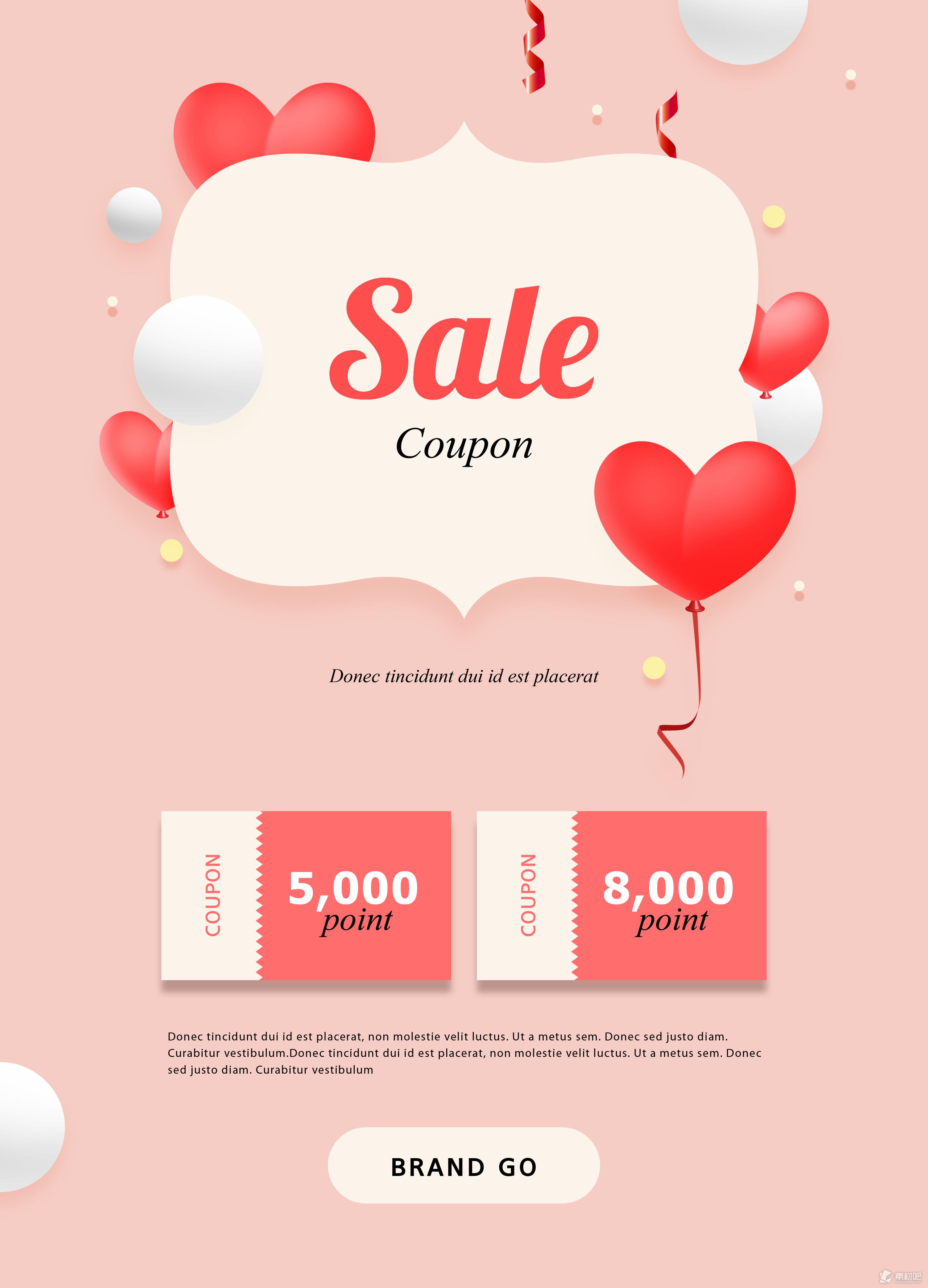 粉色爱心气球促销海报设计