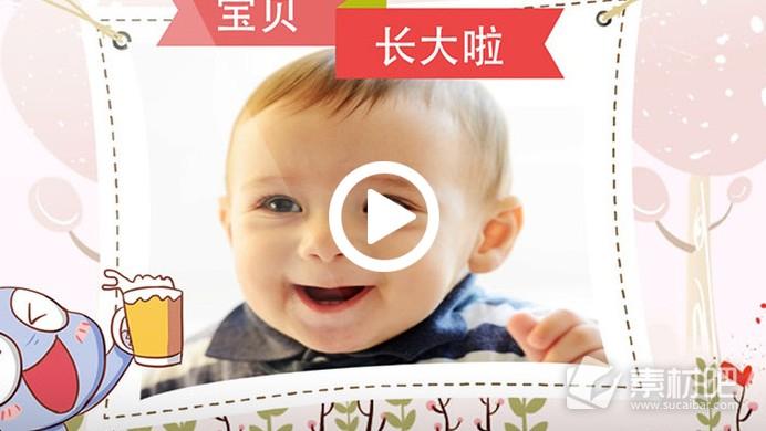 可爱卡通风格宝宝亲子电子相册AE模板