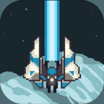 变装战机2:银河射击