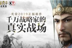《三國志戰略版》曹操程昱夏侯惇陣容戰法