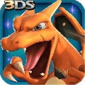 宠物小精灵3DS