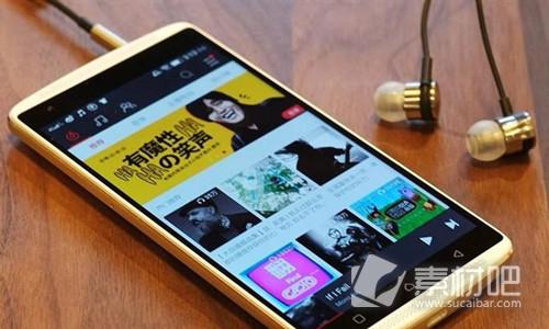 手机音乐app下载